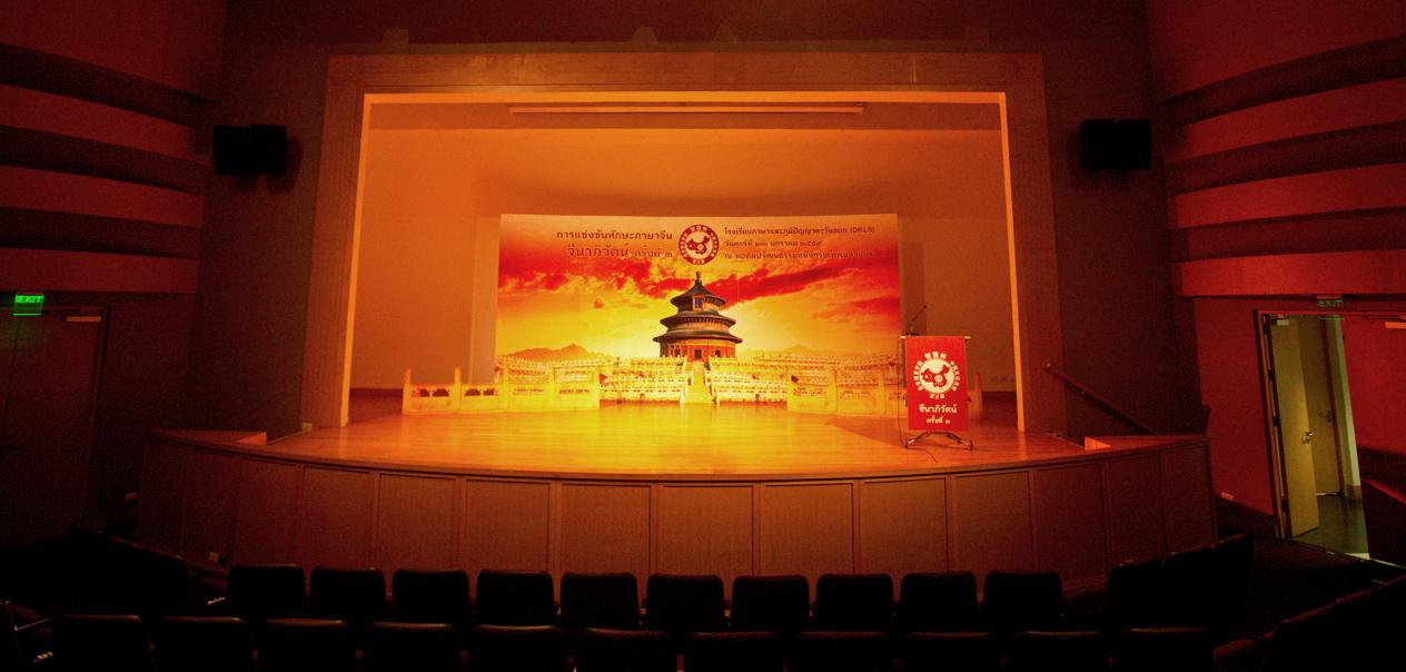 โรงเรียนภาษาและภูมิปัญญาตะวันออก เรียนภาษาจีน ภาษาญี่ปุ่น แนวใหม่ สนุก เพื่อเตรียมตัวสอบเข้ามหาวิทยาลัย PAT จีน PAT ญี่ปุ่น เหมาะสำหรับสำหรับผู้ใหญ่ เด็ก บุคคลทั่วไป สำหรับบริษัท หลักสูตรวาดภาพพู่กันจีน หลักสูตรเขียนพู่กันจีน หลักสูตรดนเตรีกู่เจิง หลักสูตรภาษาจีนสำหรับเด็ก